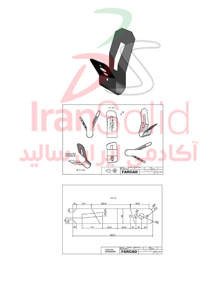 تمرینات-شیت-متال-سالیدورک4